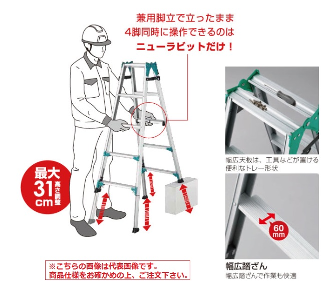 【代引不可】 長谷川工業 ハセガワ はしご兼用脚立 RYH-21 (17428) 【メーカー直送品】