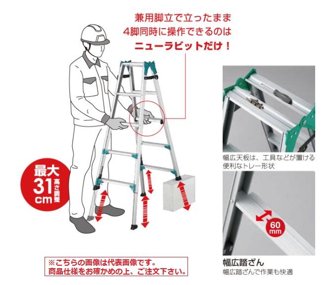 【直送品】 長谷川工業 ハセガワ 専用脚立 RYH-30 (17431)