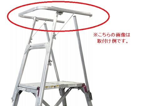 【直送品】 長谷川工業 ハセガワ 感知枠 DSK-K (17548) 《オプション》