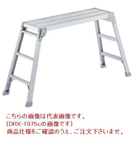 【直送品】 長谷川工業 ハセガワ 足場台 DRX-1098c (17683)