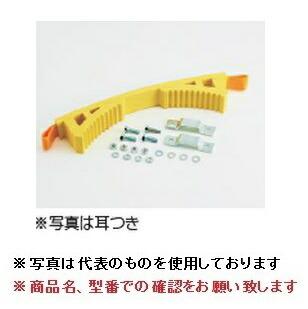 【直送品】 長谷川工業 ハセガワ 安全ベルト PLB-La (18091) 《電工用オプション》