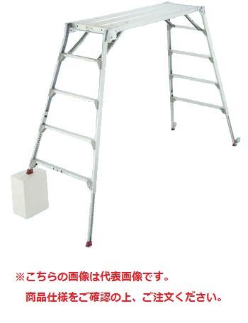 【直送品】 長谷川工業 ハセガワ 可搬式作業台 DUK-18SXAK(感知枠2本付) (18600) ダイバキング