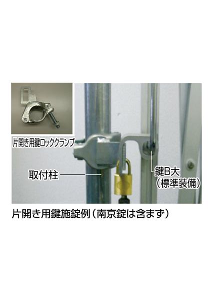 【代引不可】 長谷川工業 ハセガワ HXG用取付柱 2.0m 34925 《オプション》 【送料別】