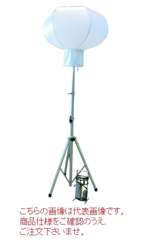 【代引不可】 長谷川工業 ハセガワ バルーン投光器 MMII-400HID-E (35422) 【特大・送料別】