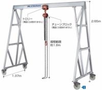 【代引不可】 長谷川工業 ハセガワ アルクレーン 門形タイプ ACM-1000 (15616) 【送料別】