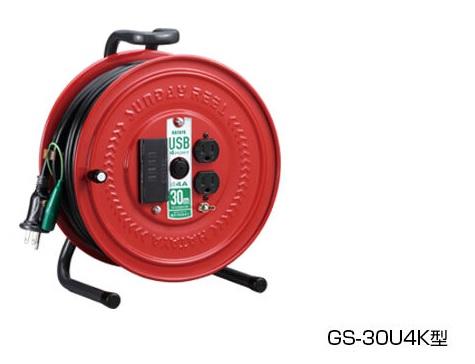 ハタヤリミテッド USBポート付きコードリール GS-30U4K (アース付)