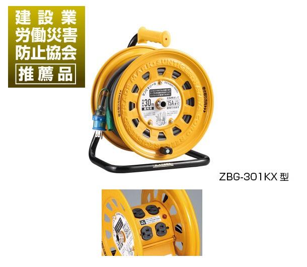 ハタヤリミテッド ゼンビキリール ZBG-301KX