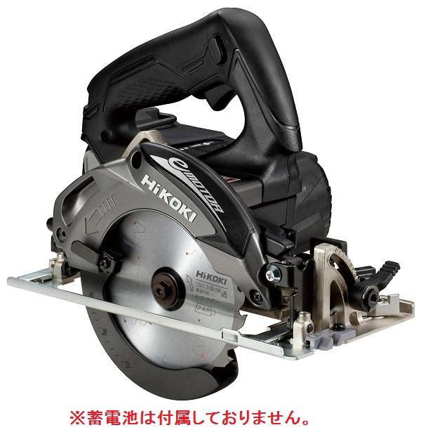 HiKOKI コードレス丸のこ(本体のみ) C14DBL(NN)ストロングブラック (C14DBL-NNB) (蓄電池・充電器・ケース別売)