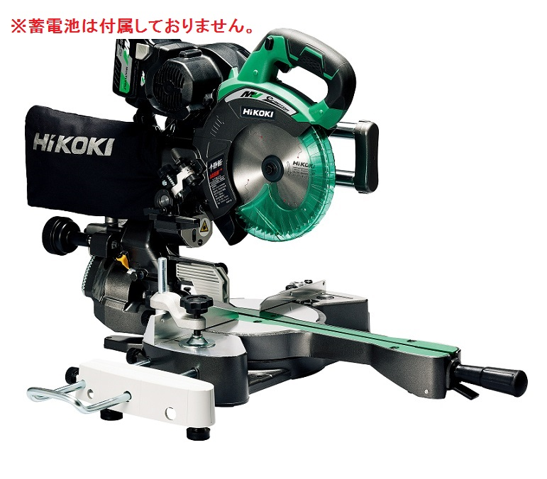 【直送品】 HiKOKI コードレス卓上スライド丸のこ C3607DRA(NN) (C3607DRA-NN) (蓄電池・充電器別売) 【大型】