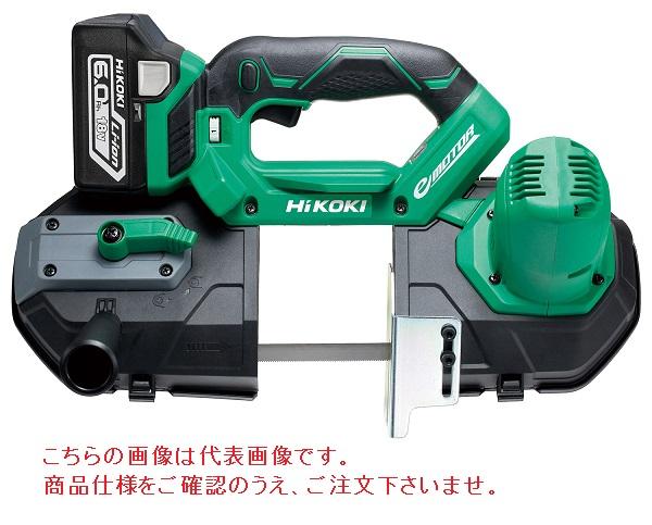 HiKOKI (CB18DBL-S-LXPK) コードレスロータリバンドソー(マルチボルト) CB18DBL(S)(LXPK)