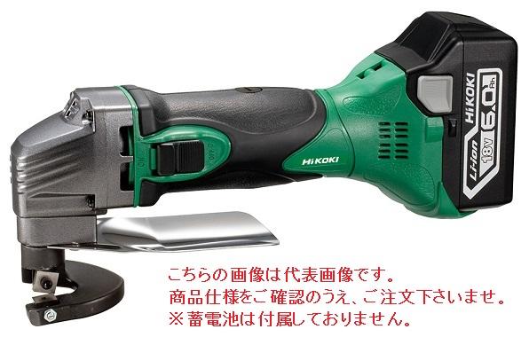 HiKOKI コードレスシャー(本体のみ) CE18DSL(NN) (CE18DSL-NN) (蓄電池・充電器・ケース別売)