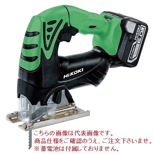 HiKOKI コードレスジグソー(本体のみ) CJ14DSL(NN) (CJ14DSL-NN) (蓄電池・充電器・ケース別売)