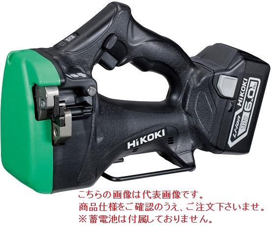 HiKOKI コードレス全ねじカッタ(本体のみ) CL18DSL(NN) (CL18DSL-NN) (蓄電池・充電器・ケース別売)
