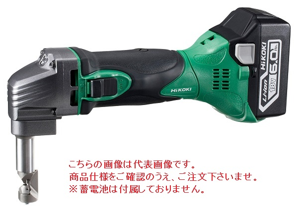 HiKOKI コードレスニブラ(本体のみ) CN18DSL(NN) (CN18DSL-NN) (蓄電池・充電器・ケース別売)