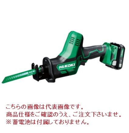 日立工機は新ブランド名 返品不可 HiKOKI ハイコーキ に 10.8V 2020モデル コードレスセーバソー ケース別売 蓄電池 NN CR12DA 充電器 CR12DA-NN