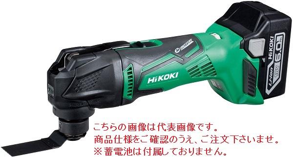 HiKOKI コードレスマルチツール(本体のみ) CV18DBL(NN) (CV18DBL-NN) (蓄電池・充電器・ケース別売)