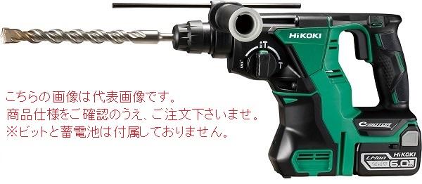 HiKOKI コードレスロータリハンマドリル(本体のみ) DH14DBL(NN) (DH14DBL-NN) (蓄電池・充電器・ケース別売)