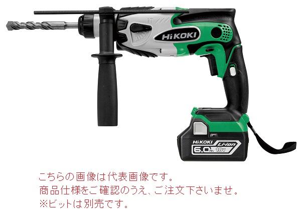 HiKOKI コードレスロータリハンマドリル(マルチボルト) DH18DSL(2LXPK) (DH18DSL-2LXPK)