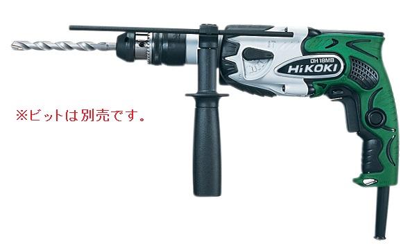 HiKOKI DH18MB ロータリハンマドリル HiKOKI DH18MB (ケース付・ビット別売), とやまけん:800c34c1 --- officewill.xsrv.jp