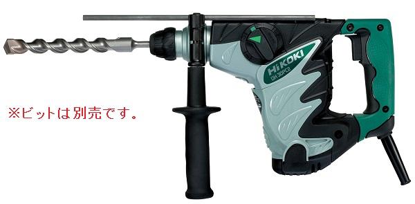 HiKOKI ロータリハンマドリル DH30PC2 (ケース付・ビット別売)