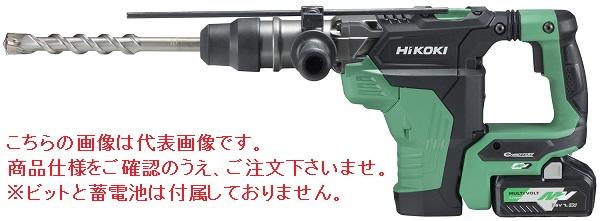 HiKOKI コードレスハンマドリル(本体のみ) DH36DMA(NNK) (DH36DMA-NNK) (蓄電池・充電器別売)