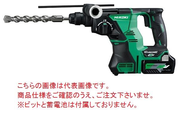HiKOKI コードレスロータリハンマドリル(本体のみ) DH36DPA(NN) (DH36DPA-NN) (蓄電池・充電器・ケース別売)