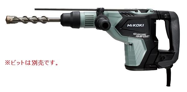 HiKOKI ハンマドリル DH40MEY (ドリルビット別売)