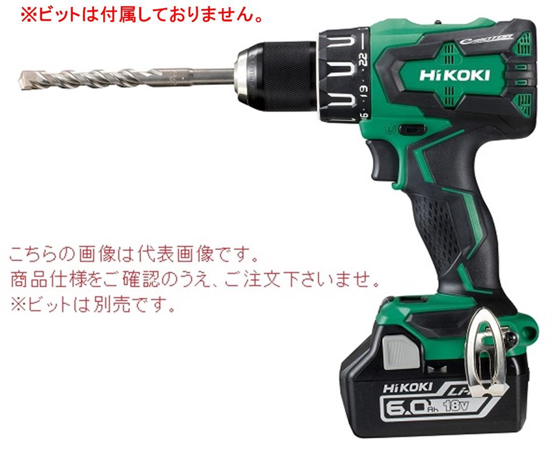 日立工機は新ブランド名「HiKOKI(ハイコーキ)」に! HiKOKI コードレス振動ドライバドリル(マルチボルト) DV18DBSL(2LXPK) (DV18DBSL-2LXPK)