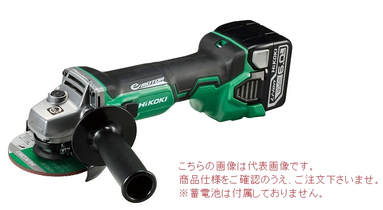 HiKOKI コードレスディスクグラインダ(ブレーキ付)(本体のみ) G14DBBVL(NN) (G14DBBVL-NN) (蓄電池・充電器・ケース別売)