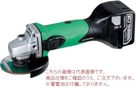HiKOKI コードレスディスクグラインダ(本体のみ) G14DSL(NN) (G14DSL-NN) (蓄電池・充電器・ケース別売)