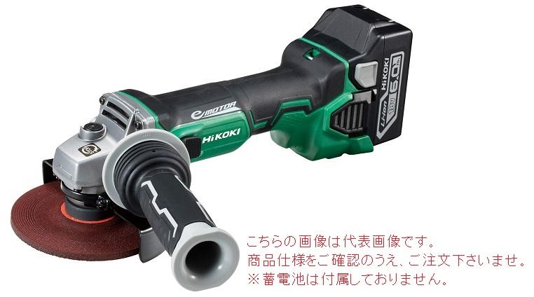 HiKOKI コードレスディスクグラインダ(ブレーキ付)(本体のみ) G18DBBVL(L125)(NN) (G18DBBVL-L125-NN) (蓄電池・充電器・ケース別売)