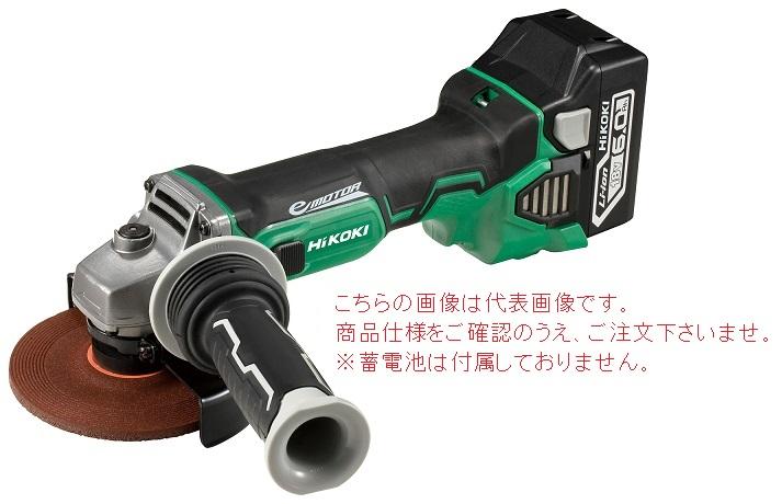 HiKOKI コードレスディスクグラインダ(本体のみ) G18DBVL(L125)(NN) (G18DBVL-L125-NN) (蓄電池・充電器・ケース別売)