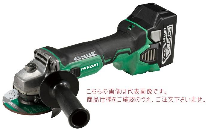 HiKOKI コードレスディスクグラインダ G18DBVL(LXPK) (G18DBVL-LXPK)