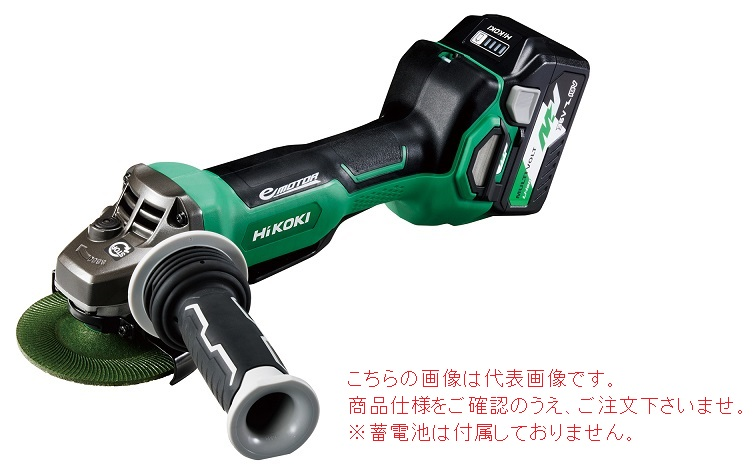 HiKOKI コードレスディスクグラインダ(ブレーキ付)(本体のみ) G3610DB(NN) (G3610DB-NN) (蓄電池・充電器・ケース別売)