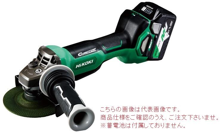 HiKOKI コードレスディスクグラインダ(ブレーキ付)(本体のみ) G3613DB(NN) (G3613DB-NN) (蓄電池・充電器・ケース別売)