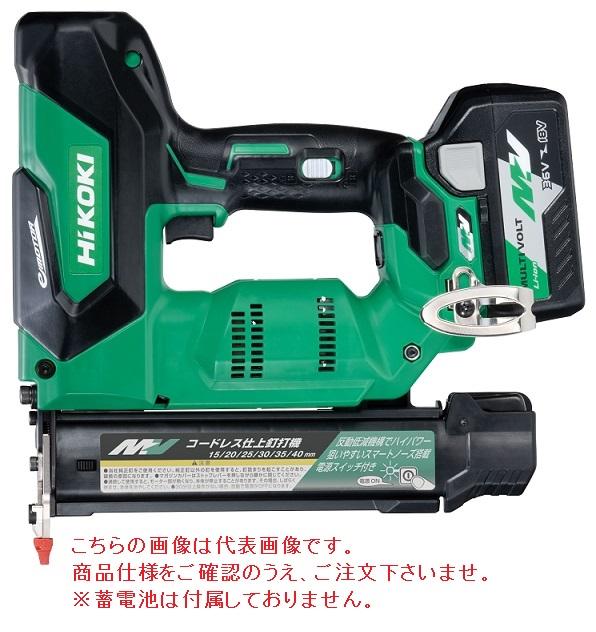HiKOKI コードレス仕上釘打機(本体のみ) NT3640DA(NNK) (NT3640DA-NNK) (蓄電池・充電器別売)