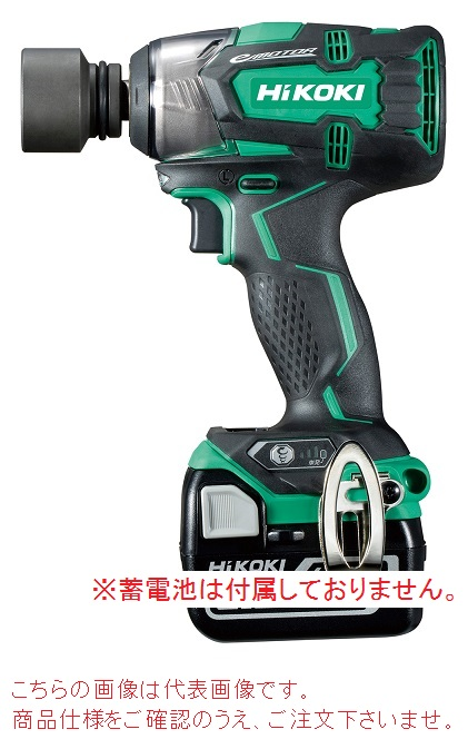 HiKOKI コードレスインパクトレンチ(本体のみ) WR14DBDL2(NN) (WR14DBDL2-NN) (蓄電池・充電器・ケース別売)