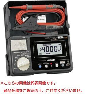日置 (HIOKI) 絶縁抵抗計 IR4053-11 (スイッチ付きリード付属)