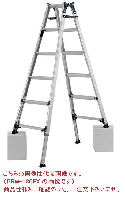 【直送品】 【マル特NEWS】アルインコ 伸縮脚付きはしご兼用脚立 PRW-150FX (PRW150FX) 【法人向け、個人宅配送不可】 【大型】