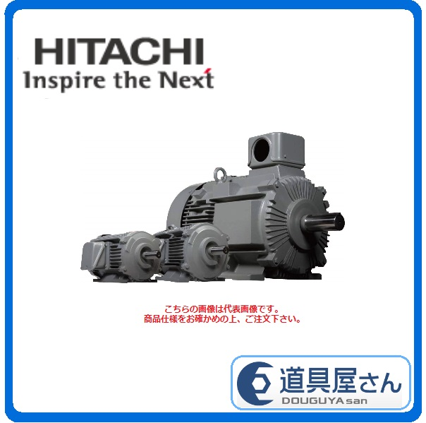 日立 三相モータ ザ・モートルNeo100 0.4KW TFO-FK 6P 200V 《モーター》