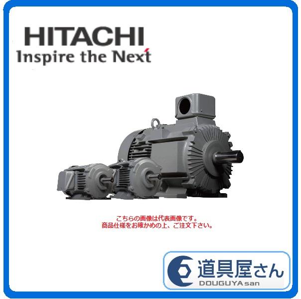日立 三相モータ ザ・モートルNeo100 0.4KW VTFO-FK 6P 200V 《モーター》