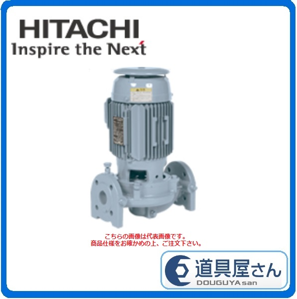【直送品】 日立 汎用ポンプ JL50N2-E51.5 《JL形 (50Hz)》