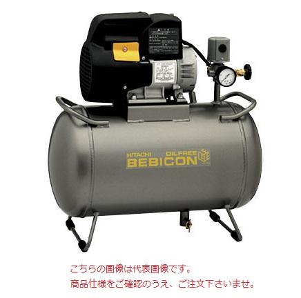 【直送品】日立 コンプレッサー 0.2LE-8SBA スーパーオイルフリーベビコン【大型】