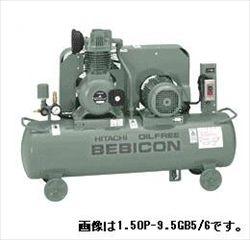 【直送品】 日立 コンプレッサー 0.75OP-9.5GSB5 オイルフリーベビコン 圧力開閉器式