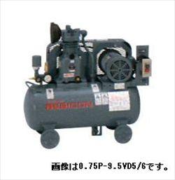 【代引不可】 日立 コンプレッサー 0.75P-9.5VSD5 ベビコン 圧力開閉器式 【メーカー直送品】