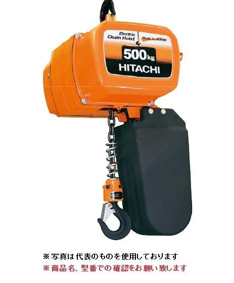 【直送品】 日立 モートルブロック Lシリーズ500kg/揚程 3m (1/2L-2PB) 《一速形》