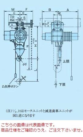 【直送品】 日立 普通形ホイスト Vシリーズ 0.5t/揚程 6m 鎖動トロリ付 (1/2M-C65)
