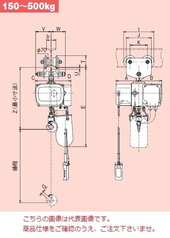 【直送品】 日立 モートルブロック Sシリーズ 500kg/揚程 3m 手押トロリ付 (1/2S2-1/2BP-2PB) 《一速形》