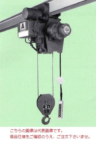 【直送品】 日立 普通形ホイスト Aシリーズ 1t/揚程 6m (1AM-AT65) (電動トロリ付)