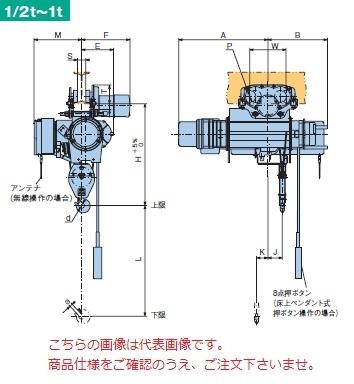 【直送品】 日立 普通形ホイスト Super Vシリーズ 1t/揚程 12m ペンダント式 (1HM-T65-V3) (巻上のみインバータ・電動トロリ付)